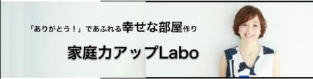 2018.10.23【RKB テレビ】今日感テレビ