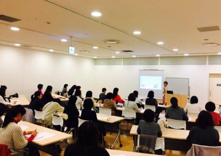 25期東京開催【家庭力アッププロジェクト®】 説明会申込みスタートしました