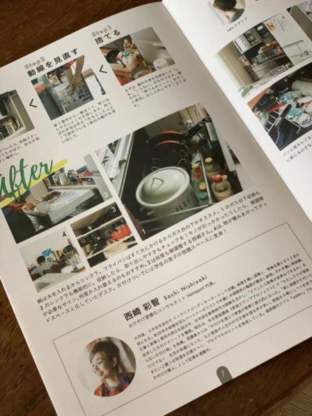 2018.1【nijito】ココロハレター