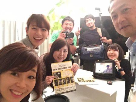 2017.1.5【FBSテレビ】LifeisFlower〜価値ある暮らしのエッセンス